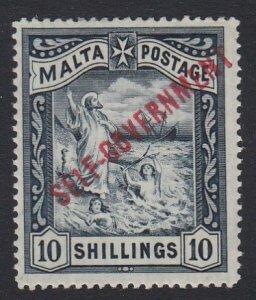 Malta Sc 85 (SG 105), MLH, small thin