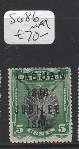 LABUAN (P1812B) JUBILEE 5C DEER   SG 86   MOG