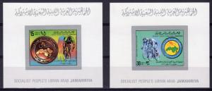 Libya 1979 Mi#765B/766B  Cyclist Championship 2 Deluxe SS Imperforated MNH