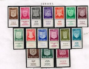 ISRAEL STAMP MNH STAMPS COLLECTION LOT #1
