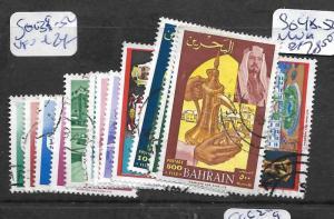 BAHRAIN (PP1002B) SG 139-152    VFU