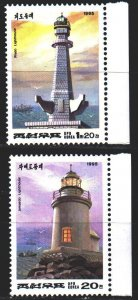 North Korea. 1995. 3702-3. Lighthouse, architecture. MNH.