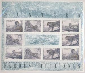 Uzbekistan stamp Little Asian Leopard mini sheet 1997 MNH Mi 145-149 WS213586