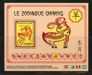 GUINEA 2018 CHINESE ZODIAC RAM  SOUVENIR SHEET MINT NEVER HINGED