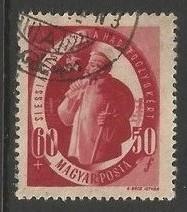 HUNGARY B198 VFU Z5697