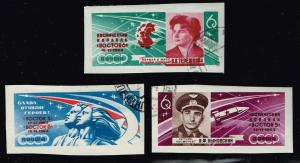 RUSSIA STAMP USSR 1963 The Second Group Space Flight IMPERF STAMPS LOT