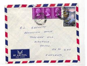 WW159 1980 Hong Kong GB Devon Air Mail Cover {samwells-covers}PTS