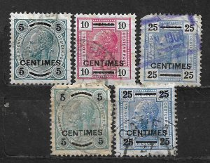 COLLECTION LOT OF 5 AUSTRIA 1903+ OFFICES IN CRETE STAMPS CV = $148