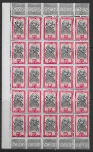 Belgium Congo 256 MNH high value x 25, vf. see desc. 2020 CV $250.00