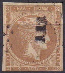 Greece #9  F-VF Used   CV $110.00  (Z4534)