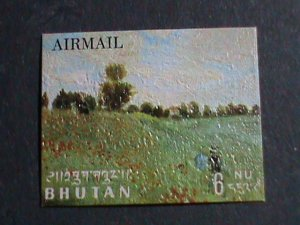 BHUTAN STAMP-COLORFUL OIL PAINTING STAMP-VILLAGE- MINT STAMP- VERY FINE