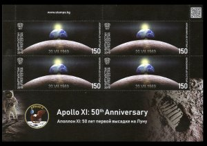 2019 Kyrgyzstan EP131KL 50th Anniversary of the Apollo 11 Lunar Expedition