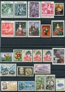 D123643 Monaco MNH Year 1972 49 values