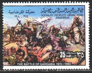 Libya. 1980. 826 from the series. Battle of Libya, riders, horses. MNH.