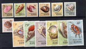 Kenya 1971 Sea Shells MNH collection to 20/- (13V) WS16008