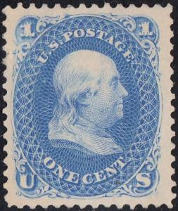 #102 VF-XF OG LH EXT. LARGE MARGINS SCARCE 1875 RE-ISSUE ONLY 3,195 SOLD HV5831