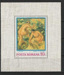 Romania MNH S/S Nude Renoir Painting