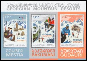 2016 Georgia 683-85/B68 Georgian ski resorts
