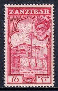 Zanzibar - Scott #263 - MLH - SCV $14.00