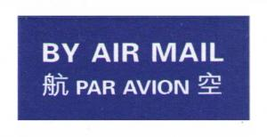 CHINA 2001 AIR MAIL LABEL STICKER (ETIQUETTE) MNH,  NICE SEE SCAN