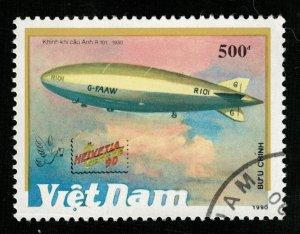 1990 Zeppelin 500 Dong (ТS-244)