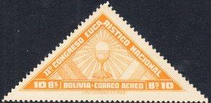 Bolivia  #C81   MH