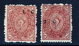 TRAVANCORE INDIA 1932 Both Surcharged Issues Wmk A SG 50 & SG 51 MINT