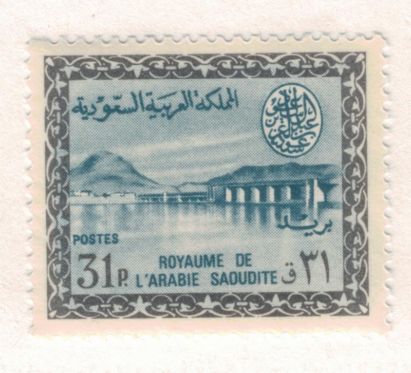 Saudi Arabia Stamp Scott #310, Mint Never Hinged MNH - Free U.S. Shipping, Fr...