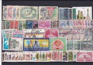 pakistan stamps ref r9446