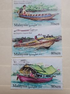 MALAYSIA 2016 RIVER TRANSPORTATION IN SARAWAK IN FINE MINT CONDITION
