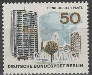 Germany #9N228  MNH VF (V3688)