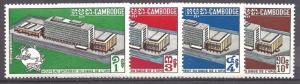 Cambodia 224-227 (M)
