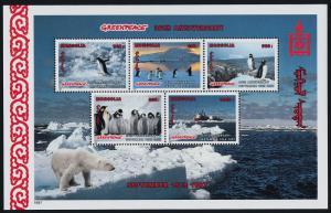 Mongolia 2286 MNH Penguins, Greenpeace, Ship, Polar Bear