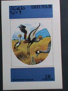 DHUFAR -COLORFUL BEAUTIFUL LOVELY CROWNED CRAIN BIRDS -IMPERF :MNH S/S VF