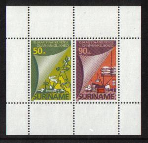 Surinam  #740-741a  MNH  1985  Independence anniversary Sheet