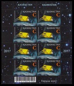 2017 Kazakhstan 1018KL I Cosmonautics Day