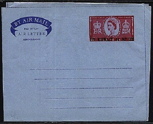 KUWAIT 1953 GB Coronation airletter optd for use in Kuwait, unused.........19101
