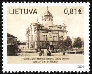 LITHUANIA 2021-08 National Minorities: Russians. Religion Cathedral, MNH