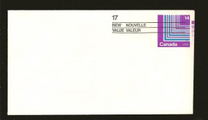 Canada U109 Envelope #8 17 Cents on 14 Cents MNH