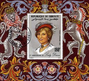 Djibouti 1981 Lady Diana Anniversary Souvenir Sheet Perforated Fine Used