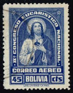 Bolivia #C74 Jesus Christ; Used (0.50)
