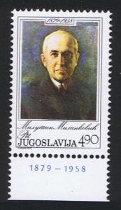 Yugoslavia Milutin Milancovic scientist SG#1883 SC#1432