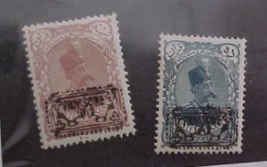 IRAN STAMP  #183A,183B TRIAL COLOR PROOFS MINT LIGHT HINGED