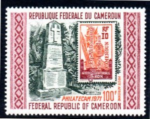CAMEROUN C175 MNH SCV $1.75 BIN $1.05 STAMP ON STAMP