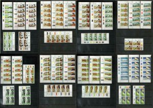 Transkei x 35 MNH Cylinder Control Strips & Blocks. Inc some perf 14 etc.