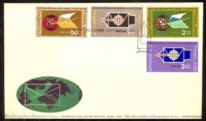 THAILAND 1968 LETTER WRITING Set of 4 Sc 518-521 U/A CACHET FDC w Info Insert