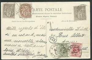 FRANCE TO BELGIUM 1904 postcard with postage dues..........................61176