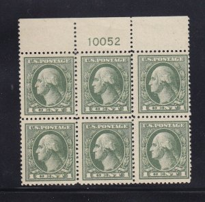 536 F-VF lightly hinged TOP plate block of 6 nice color cv $ 250 ! see pic !