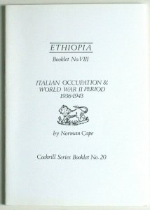 Ethiopia ITALIAN OCCUPATION & WORLD WAR II PERIOD 1936-43 Military APO postmarks