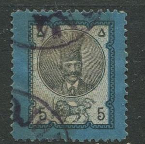 Persia - Scott 42 - Nasser-eddin Shah Qajar -1879 - Used -Single 5k Stamp